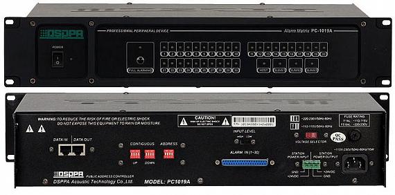 Аварийная матрица DSPPA PC-1019A